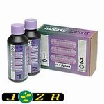 B'Cuzz Afweer 1 & 2 - 2 x 50 ml. Prijs per (2x50ml)